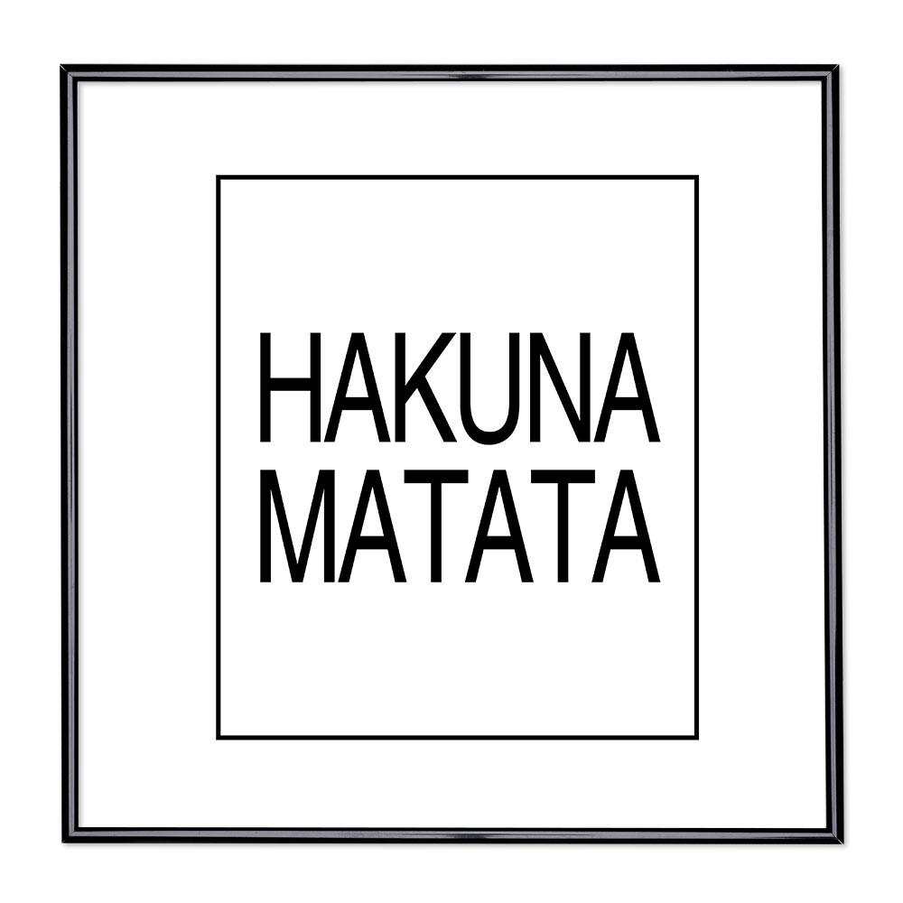 Fotolijst met slogan - Hakuna Matata